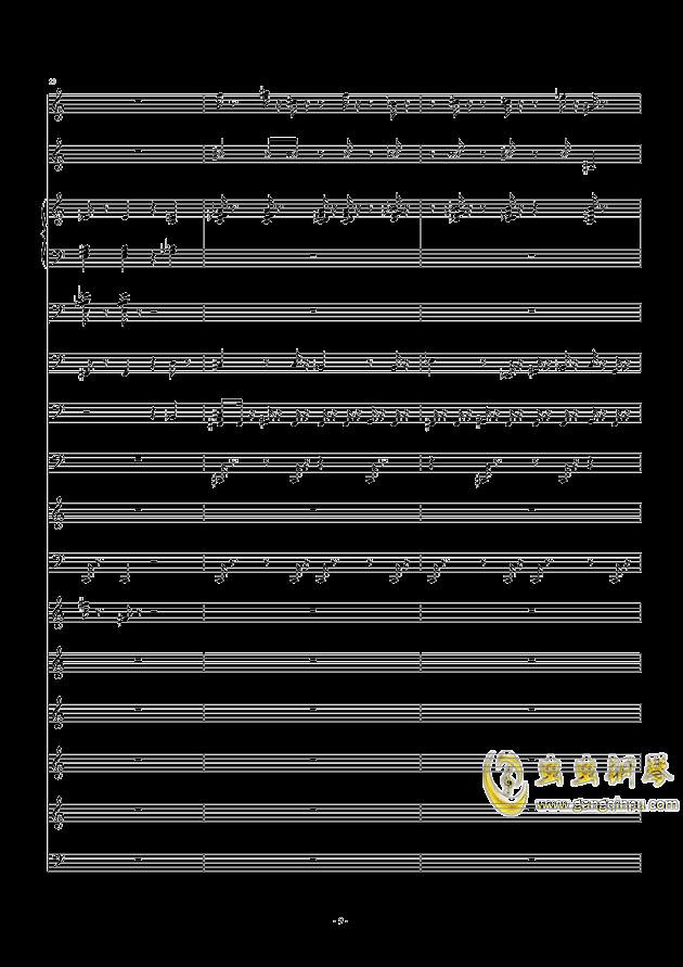 滴滴答答太阳雨_feat.gumi钢琴谱 第9页