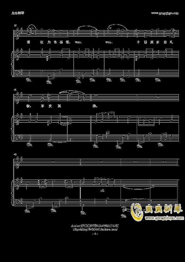 卡西莫多的礼物钢琴谱 第4页