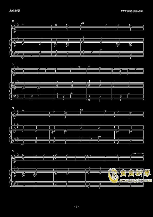 卡西莫多的礼物钢琴谱 第5页