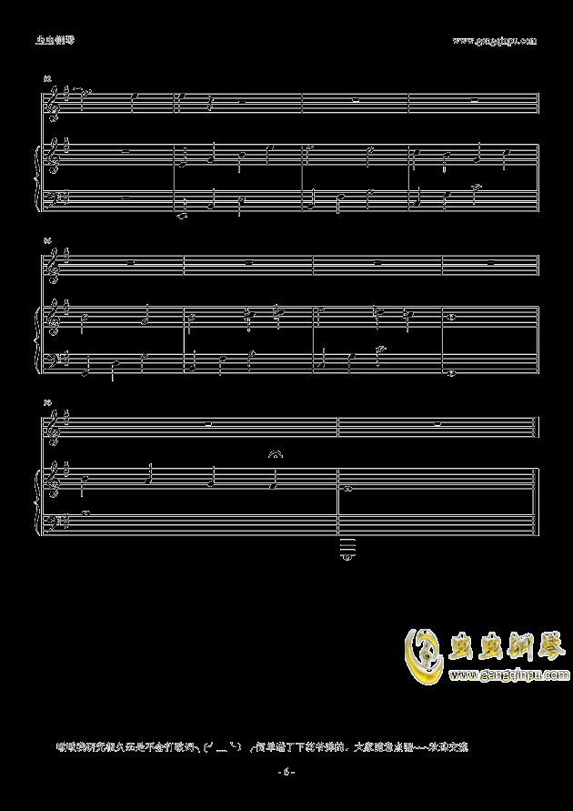 卡西莫多的礼物钢琴谱 第6页