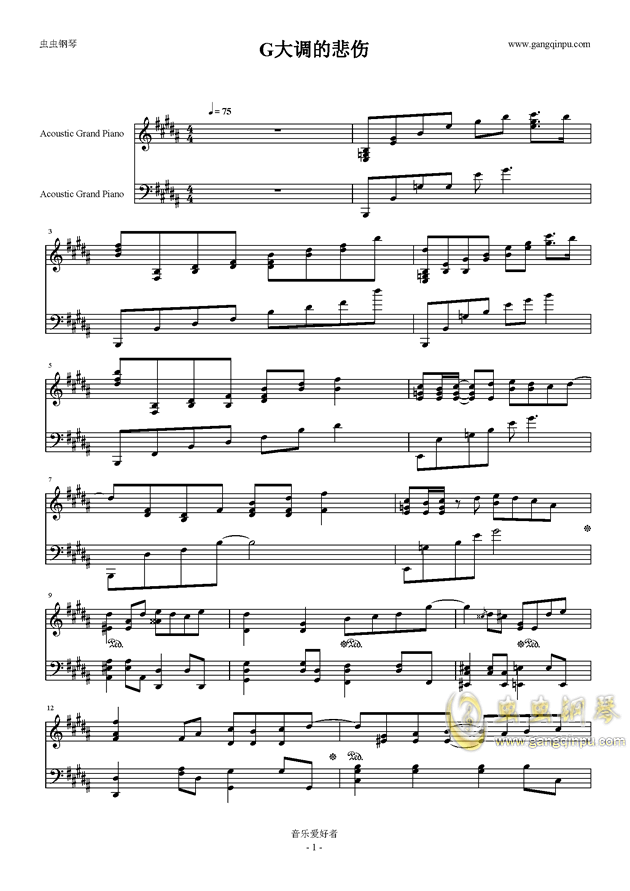 G大调的悲伤钢琴谱 第1页