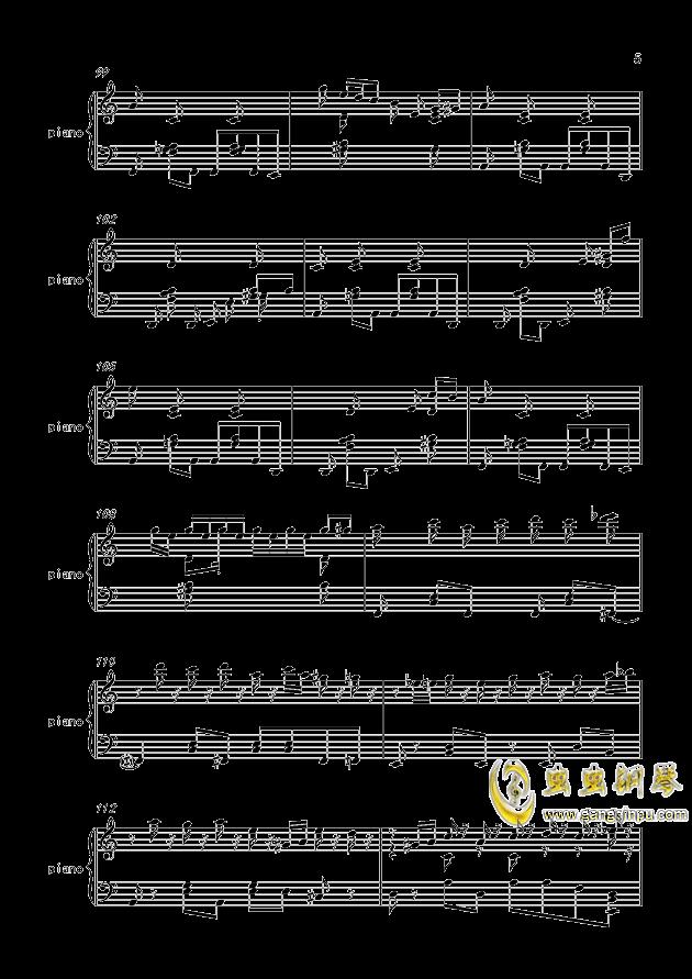 致爱丽丝钢琴谱 第5页