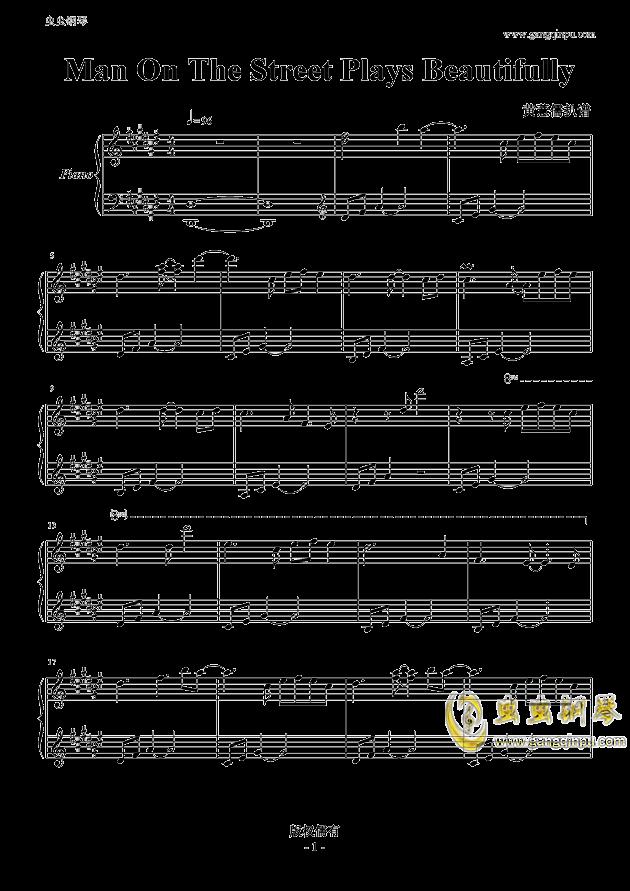 流浪汉弹钢琴钢琴谱 第1页