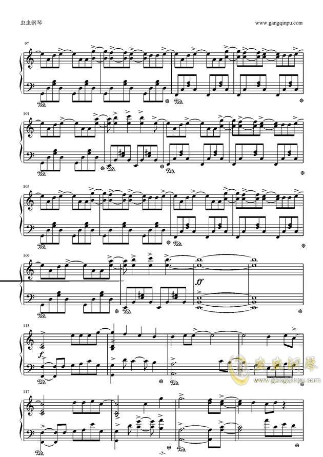 绯色の空钢琴谱 第5页