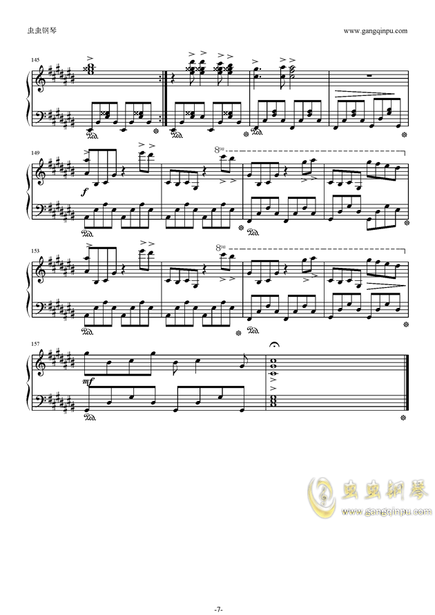 绯色の空钢琴谱 第7页