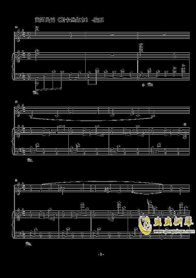 斯卡堡集市钢琴谱 第3页