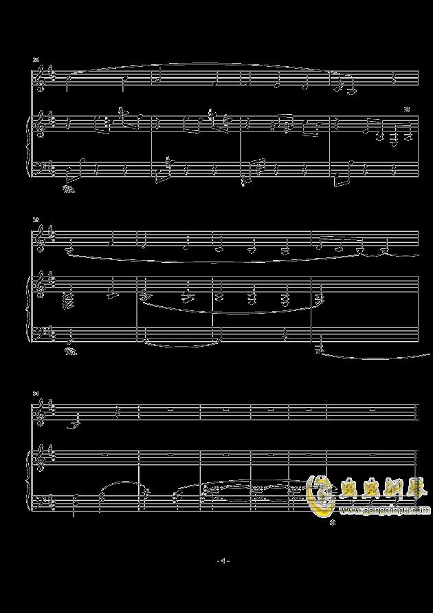 斯卡堡集市钢琴谱 第4页