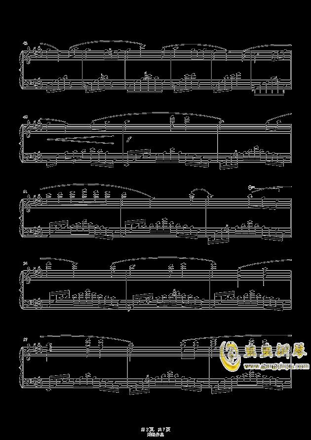 水之韵钢琴谱 第3页