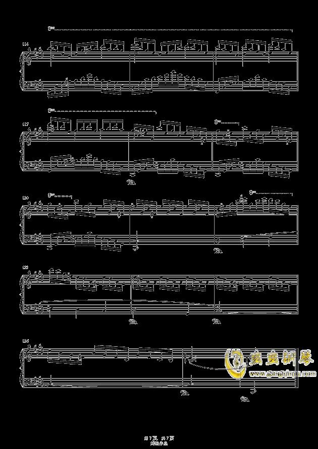 水之韵钢琴谱 第7页