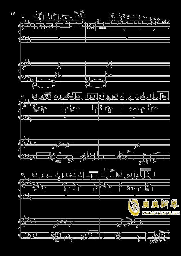 克罗地亚狂想曲钢琴谱 第10页