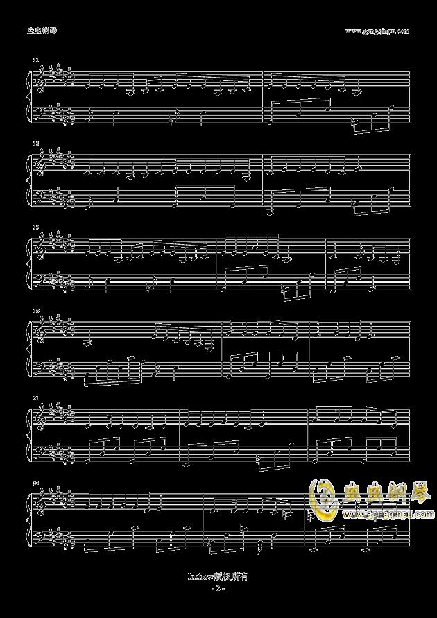 匆匆那年钢琴谱 第2页
