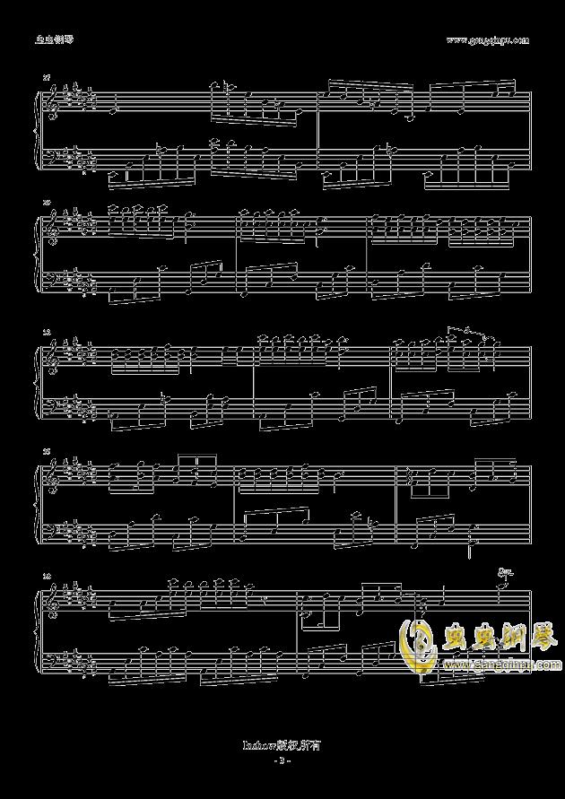 匆匆那年钢琴谱 第3页