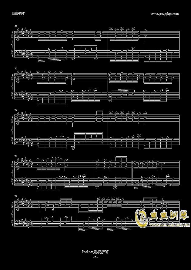 匆匆那年钢琴谱 第6页