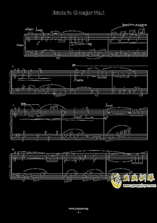 G大调练习曲 No.1钢琴谱 第1页