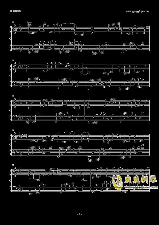 男孩最疼钢琴谱 第2页