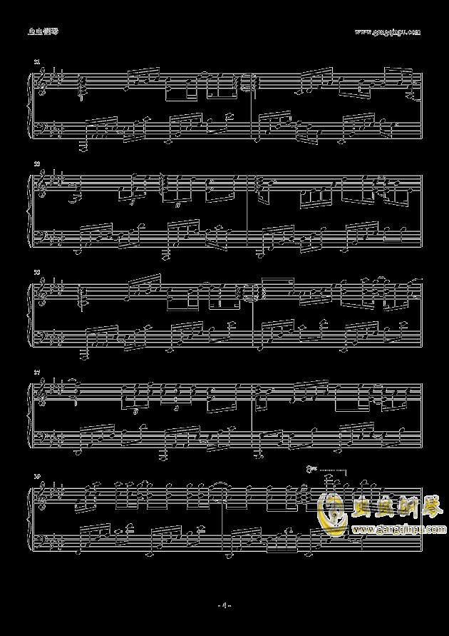 男孩最疼钢琴谱 第4页