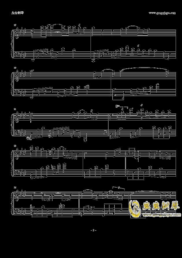 来不及说爱你钢琴谱 第3页