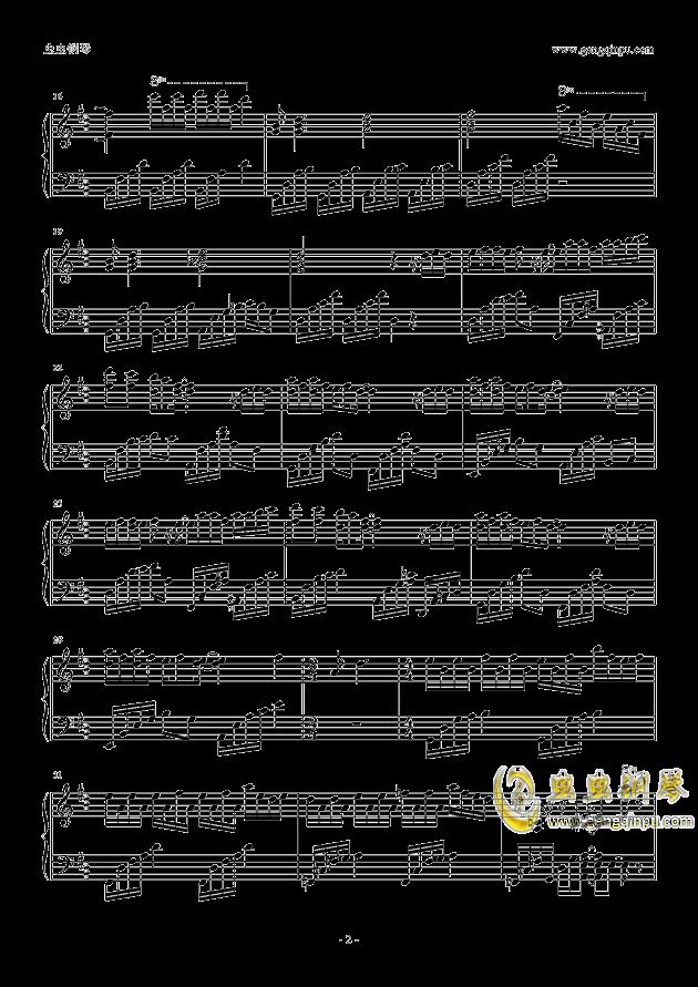 爱着爱着就永远钢琴谱 第2页