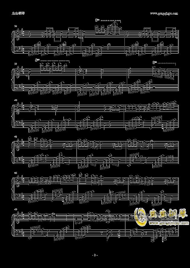 爱着爱着就永远钢琴谱 第3页