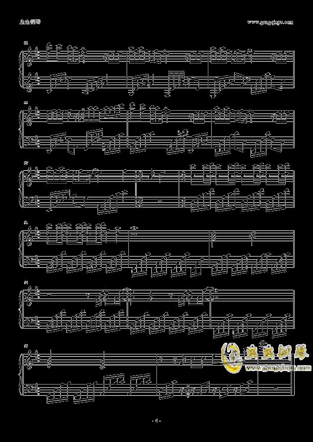 爱着爱着就永远钢琴谱 第4页