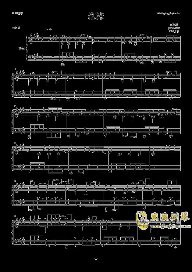 泡沫钢琴谱 第1页