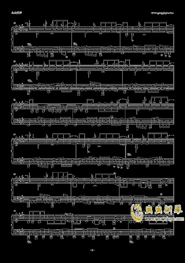 泡沫钢琴谱 第2页