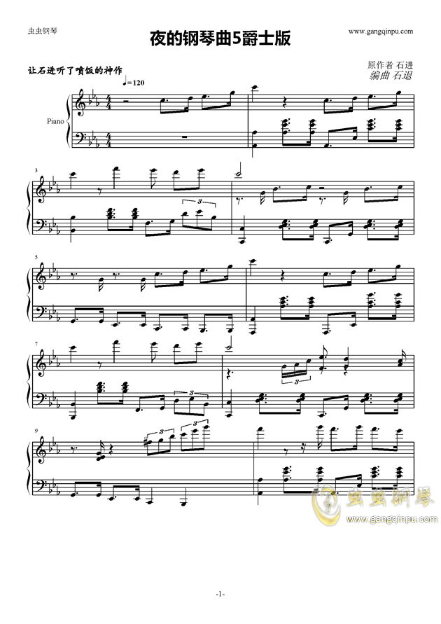 夜的钢琴曲爵士版, 夜的钢琴曲爵士版钢琴谱, 夜的钢琴曲爵士版钢