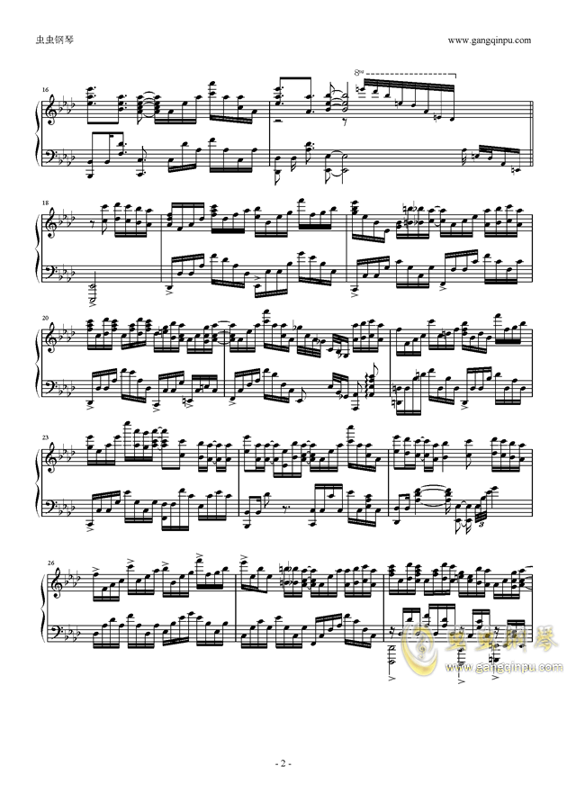 ED-シルシ钢琴谱 第2页