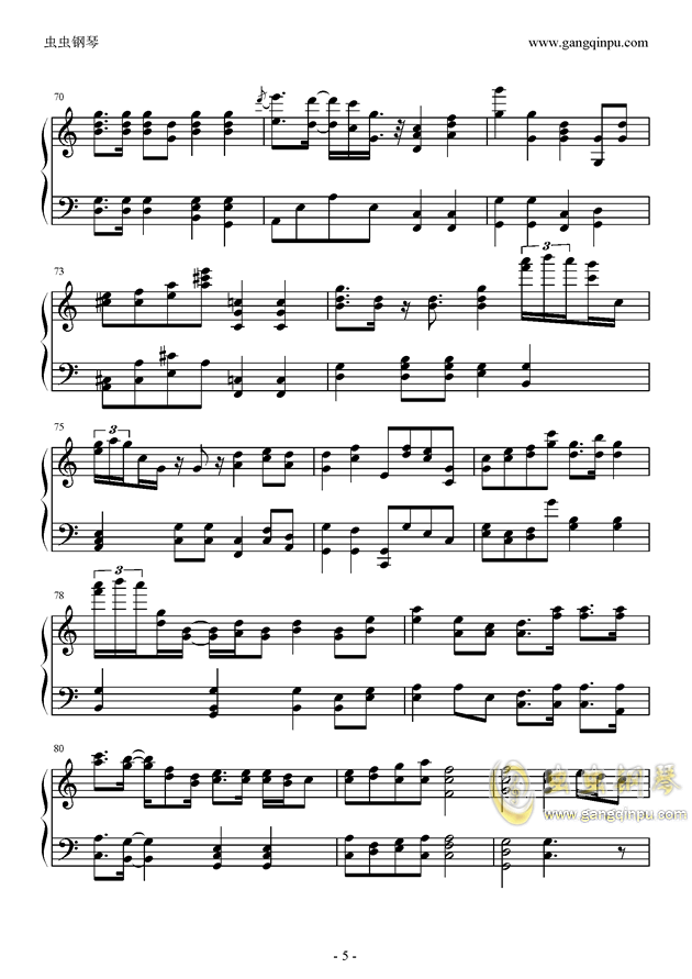 老男孩钢琴谱 第5页