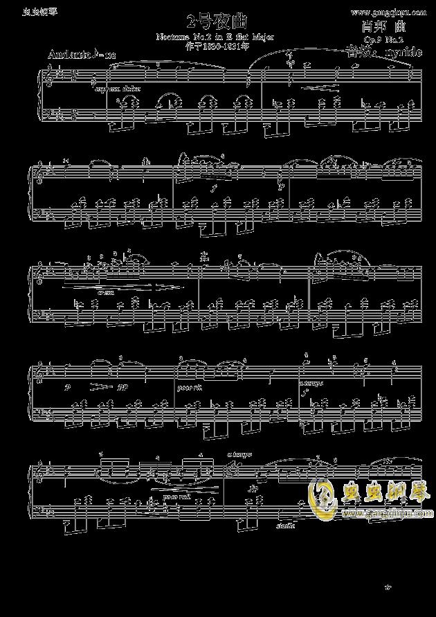 肖邦降E大调夜曲钢琴谱 第1页
