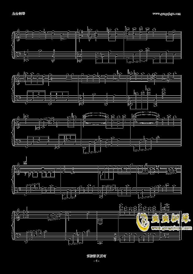 いのちの名前,いのちの名前钢琴谱,いのちの名前钢琴谱网,いの