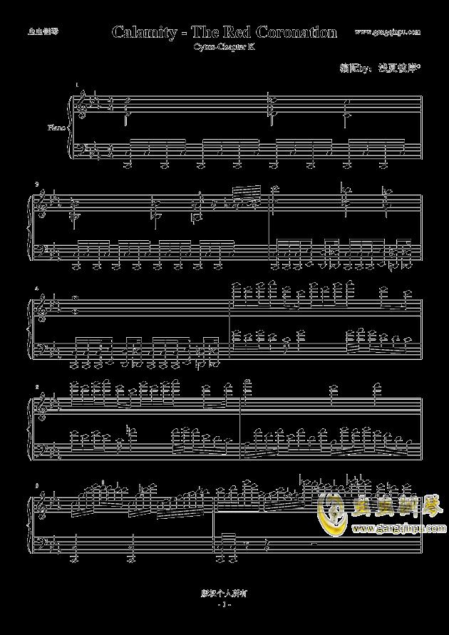 Cytus Chapter K钢琴谱 第1页