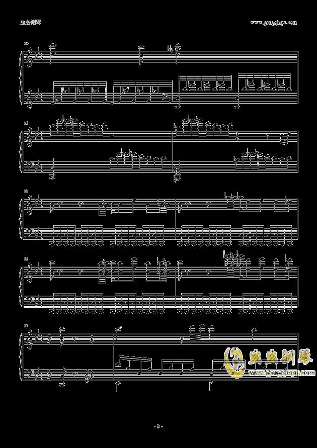 Cytus Chapter K钢琴谱 第3页