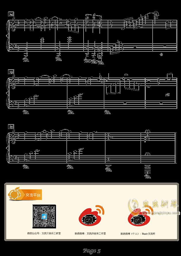 冬之韵钢琴谱 第5页