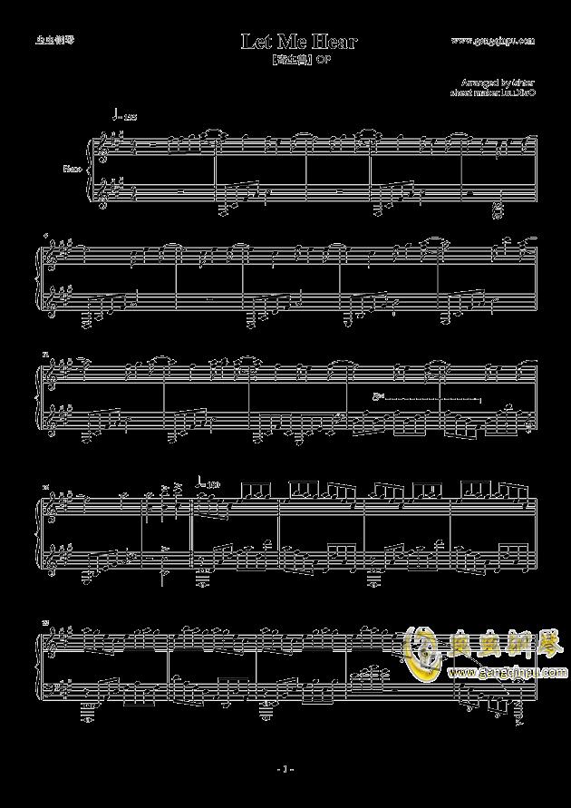 Let Me Hear钢琴谱 第1页