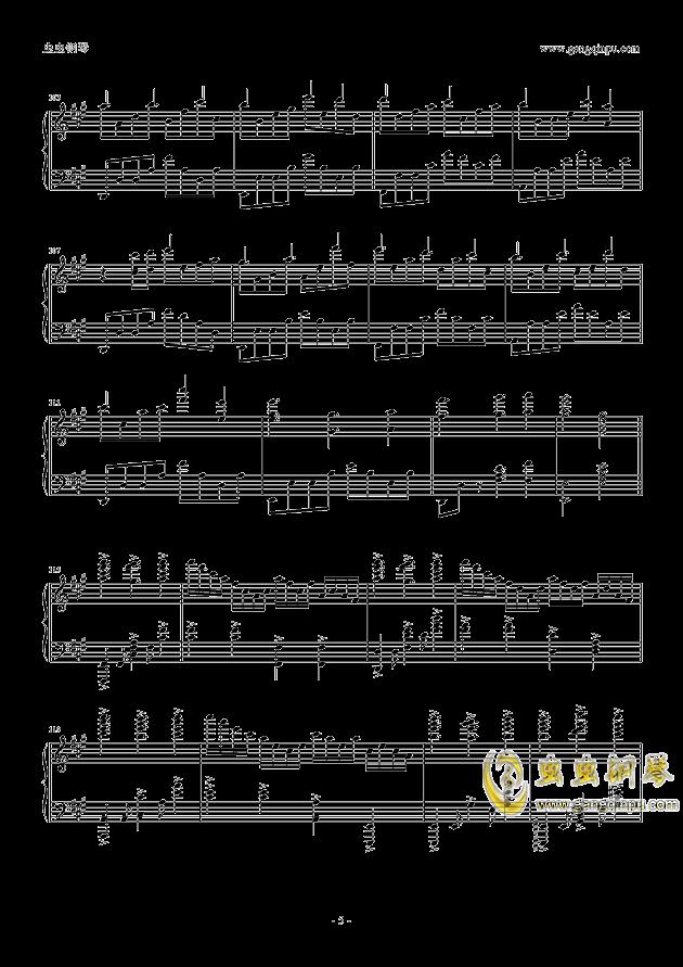 Let Me Hear钢琴谱 第5页