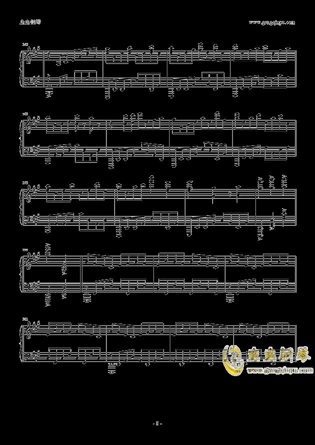 Let Me Hear钢琴谱 第8页