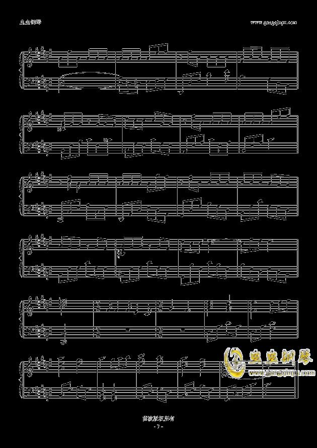 歌曲曲谱大全天凉好个秋- Sheet Music Search -为你平定的天下 片头曲,为你平定的天下 片