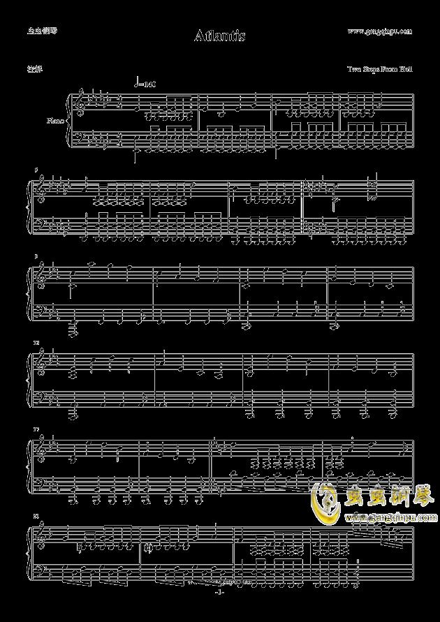 Atlantis钢琴谱 第1页