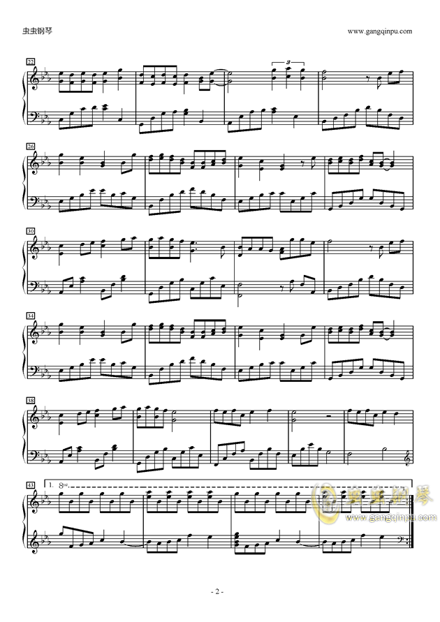 小酒窝钢琴谱 第2页