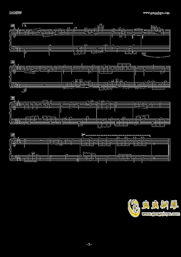 小酒窝钢琴谱 第3页
