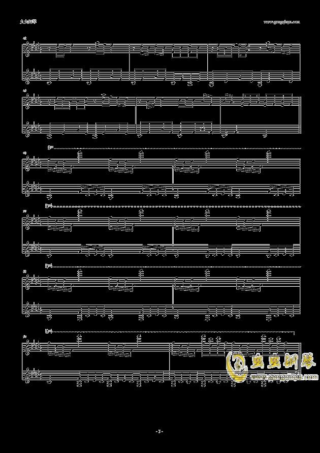 Luv Letter钢琴谱 第3页