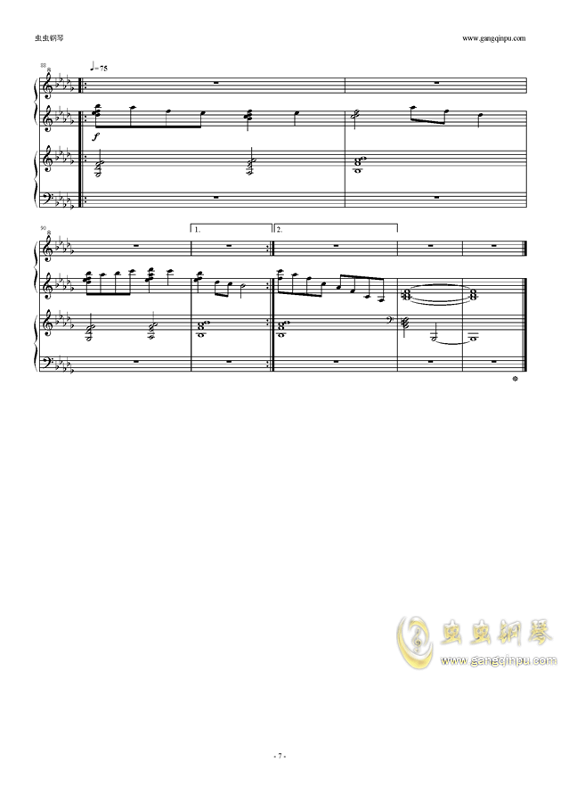 Luv Letter钢琴谱 第7页