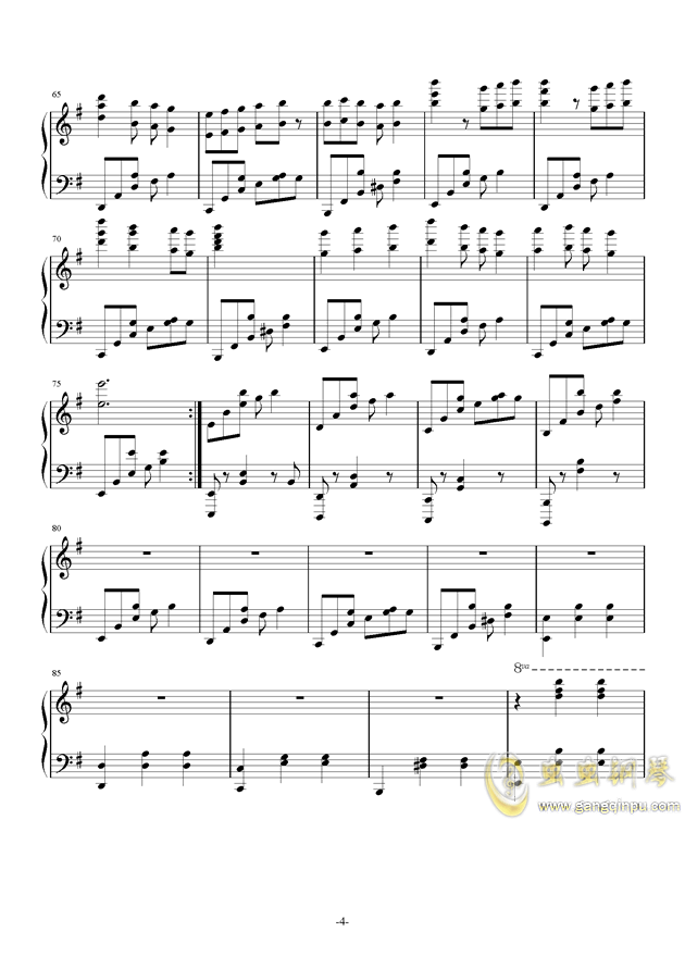 古人偶的光阴钢琴谱 第4页
