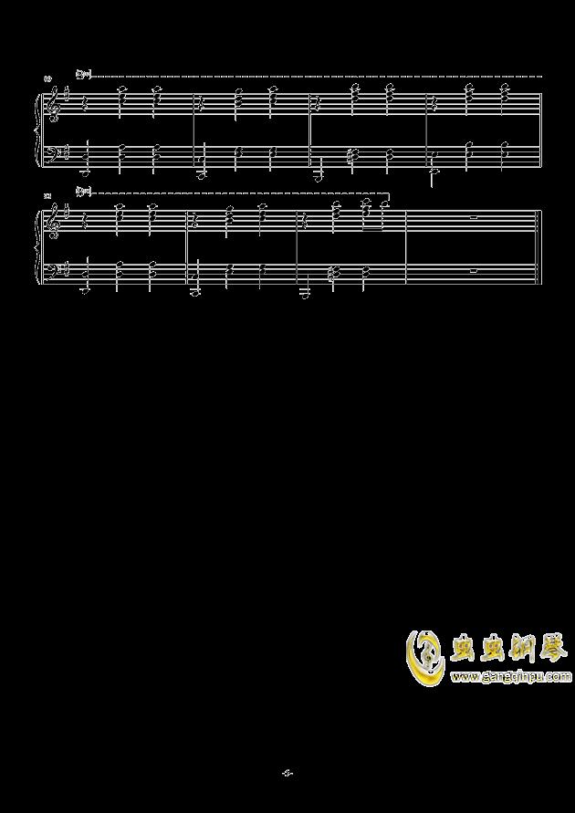 古人偶的光阴钢琴谱 第5页