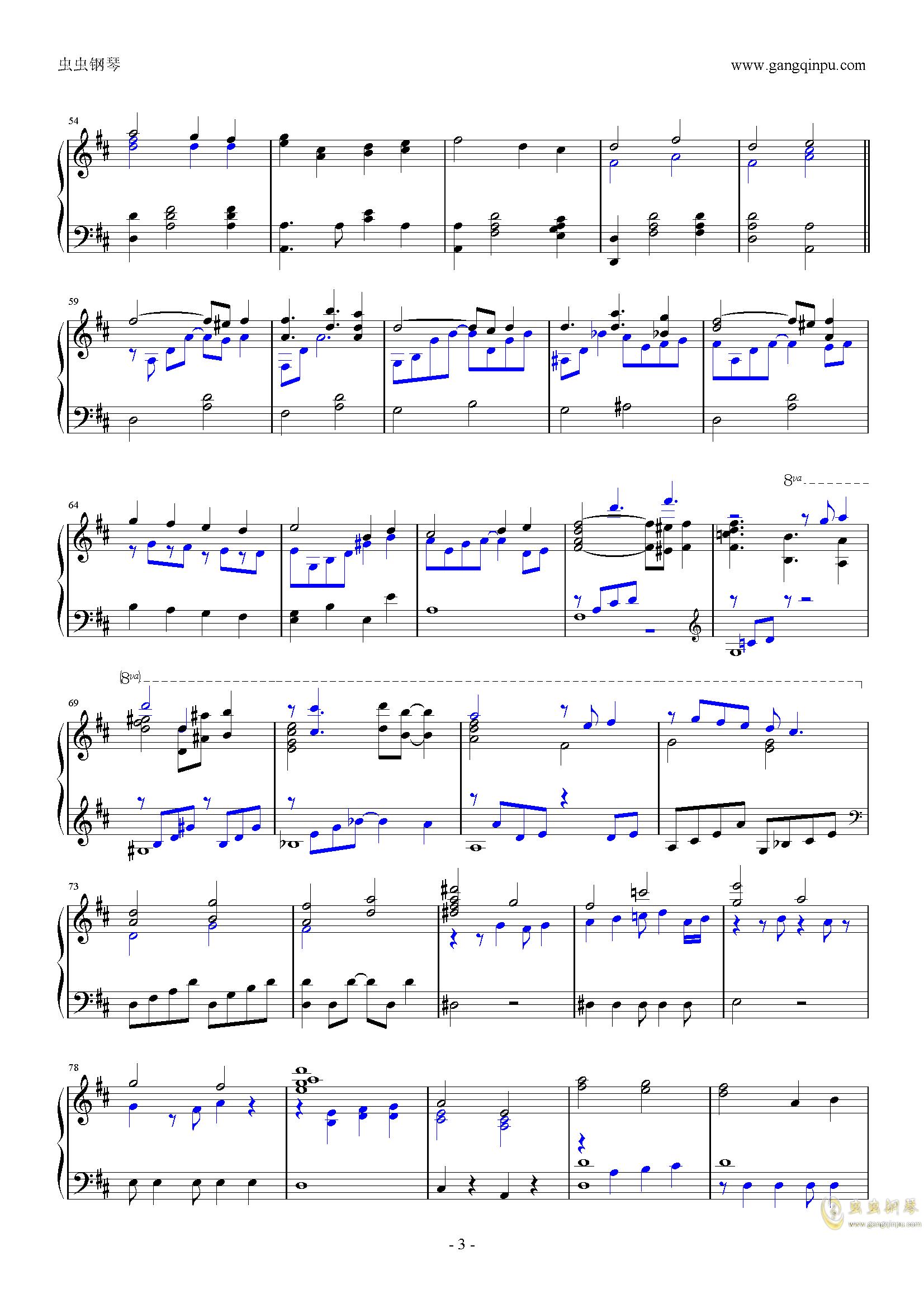 幸福村钢琴谱 第3页