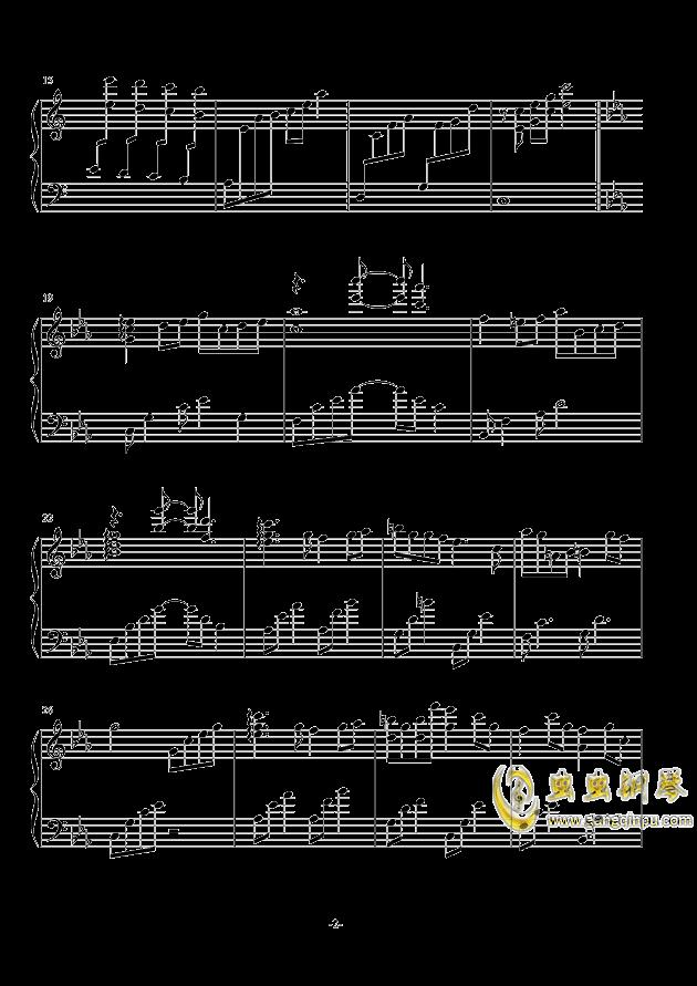成长的路上钢琴谱 第2页
