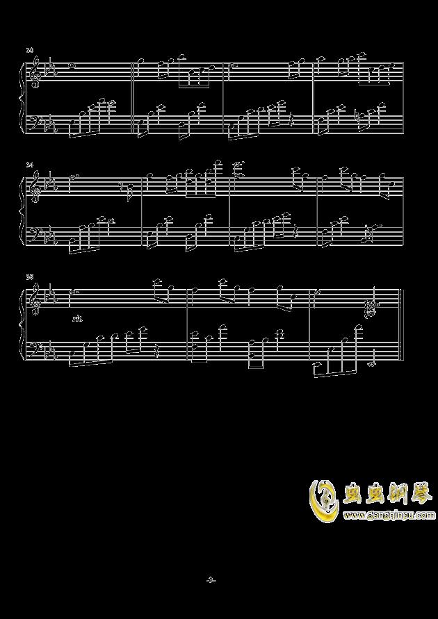 成长的路上钢琴谱 第3页