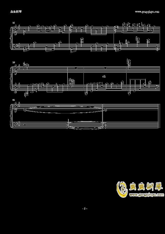 yuuki钢琴谱 第3页