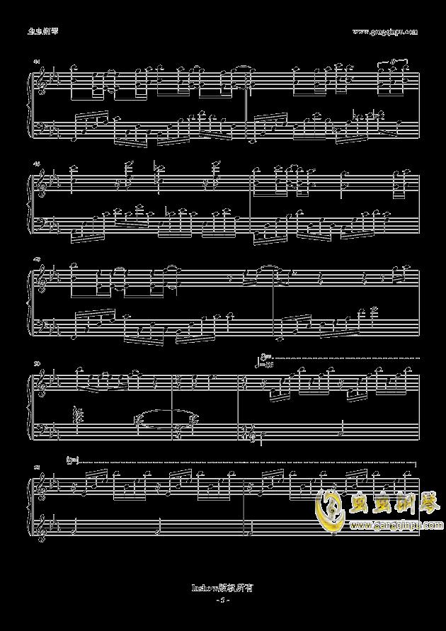 一吻之间钢琴谱 第5页